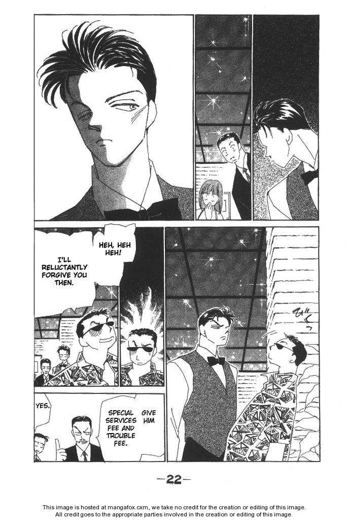 Return 13.2 Page 3