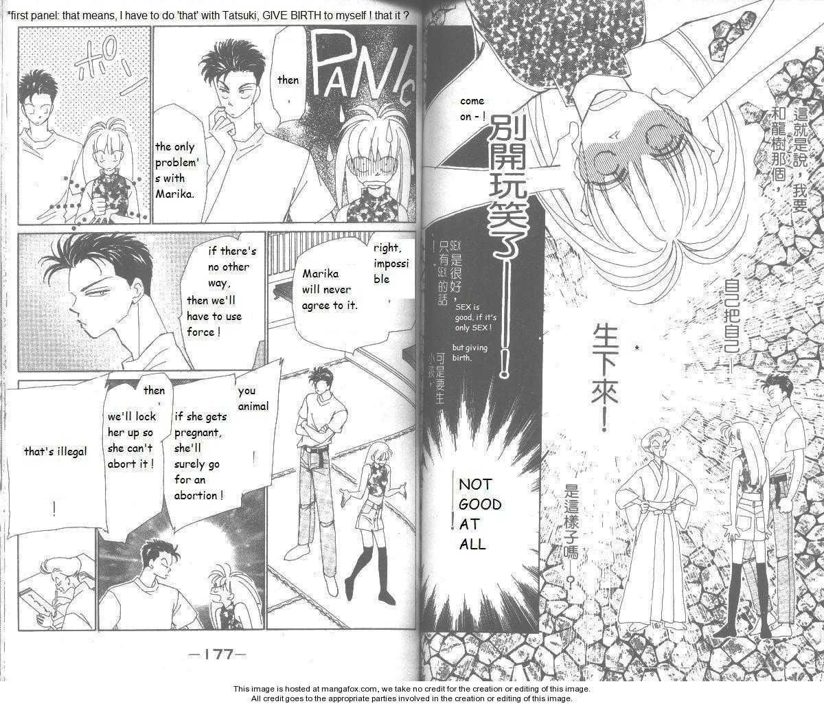 Return 16 Page 2