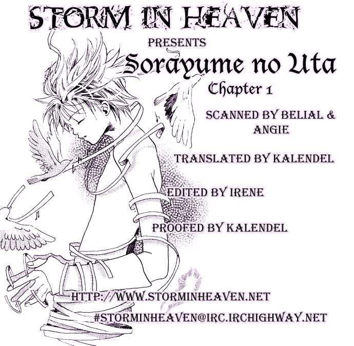 Sorayume no Uta 1 Page 1