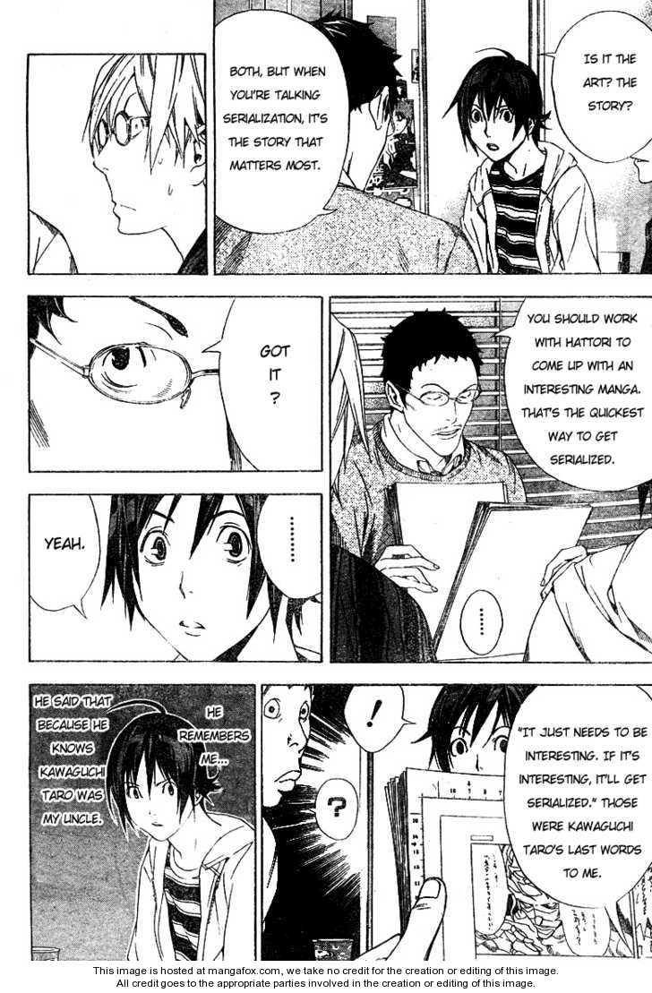 Bakuman 12 Page 2