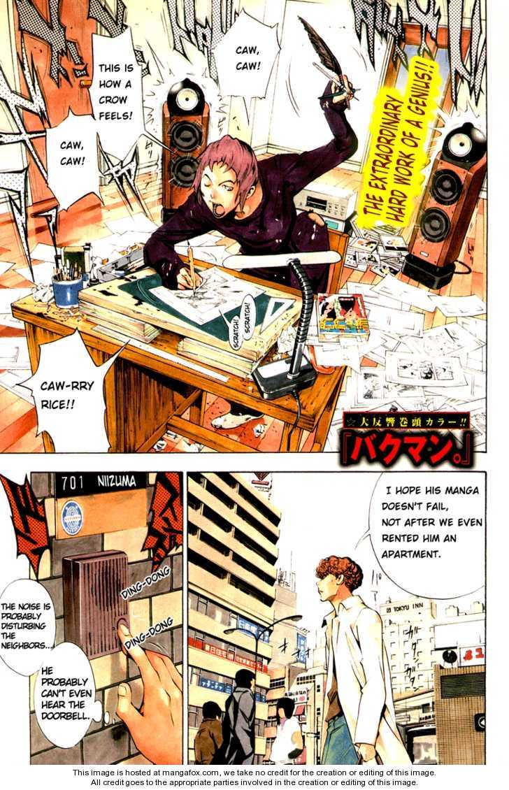 Bakuman 13 Page 1