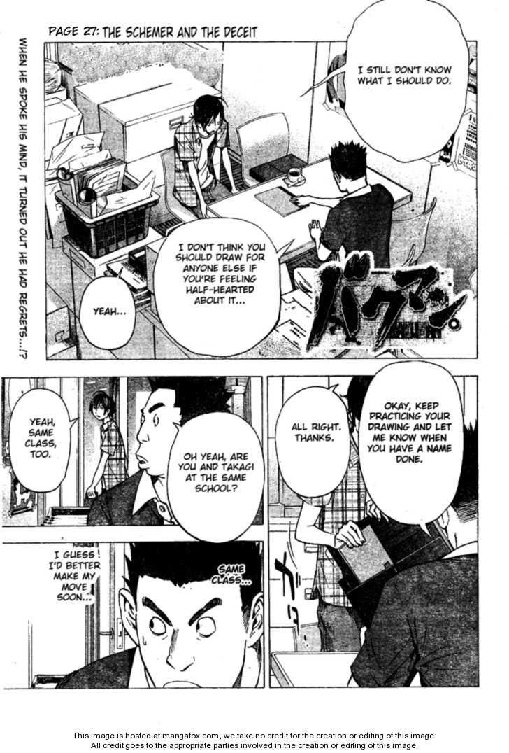 Bakuman 27 Page 1