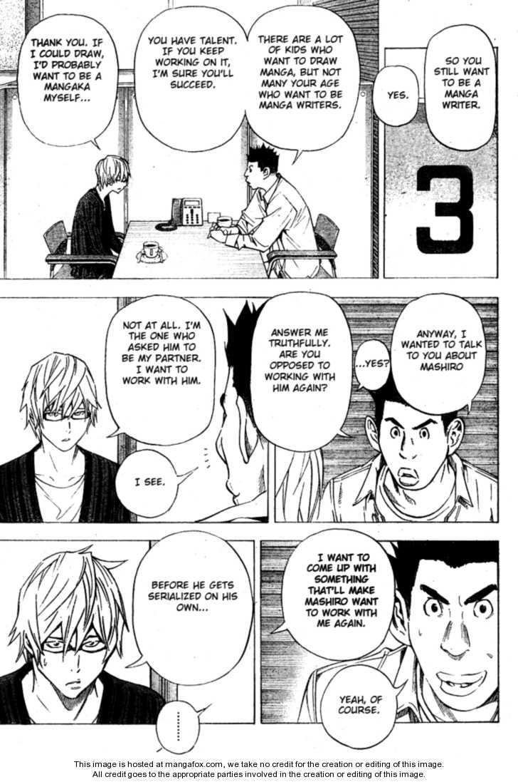 Bakuman 27 Page 3