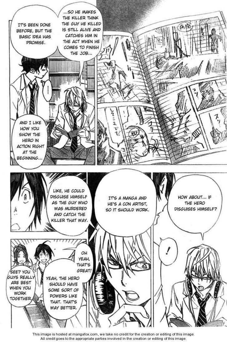 Bakuman 28 Page 2