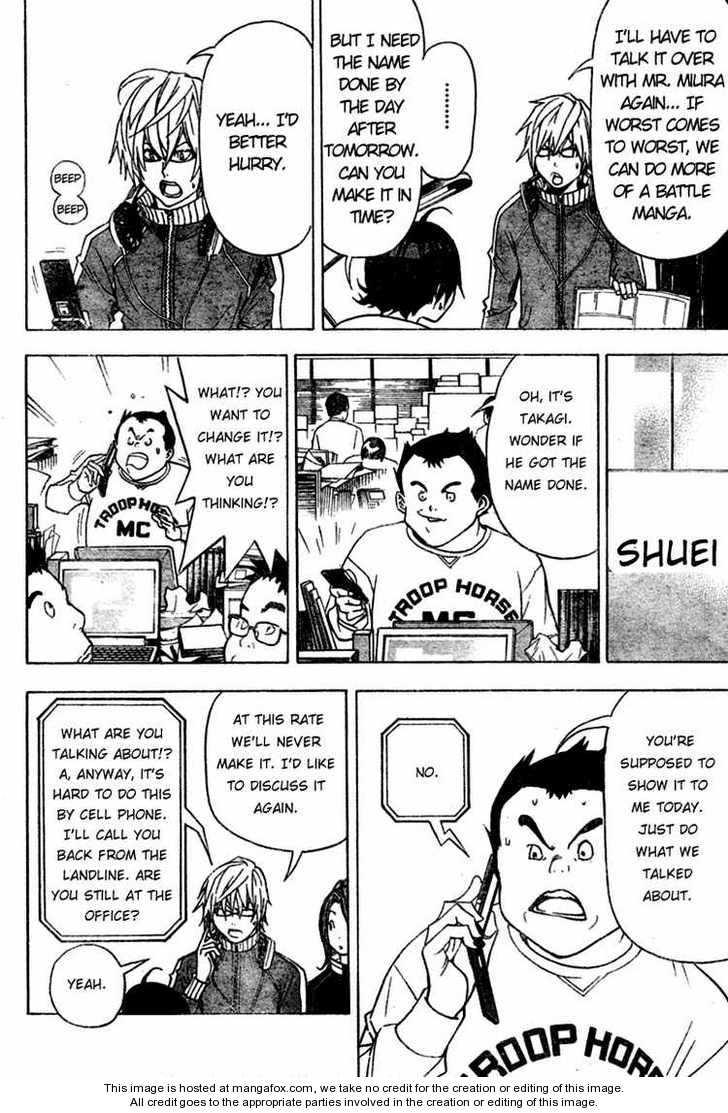 Bakuman 41 Page 2