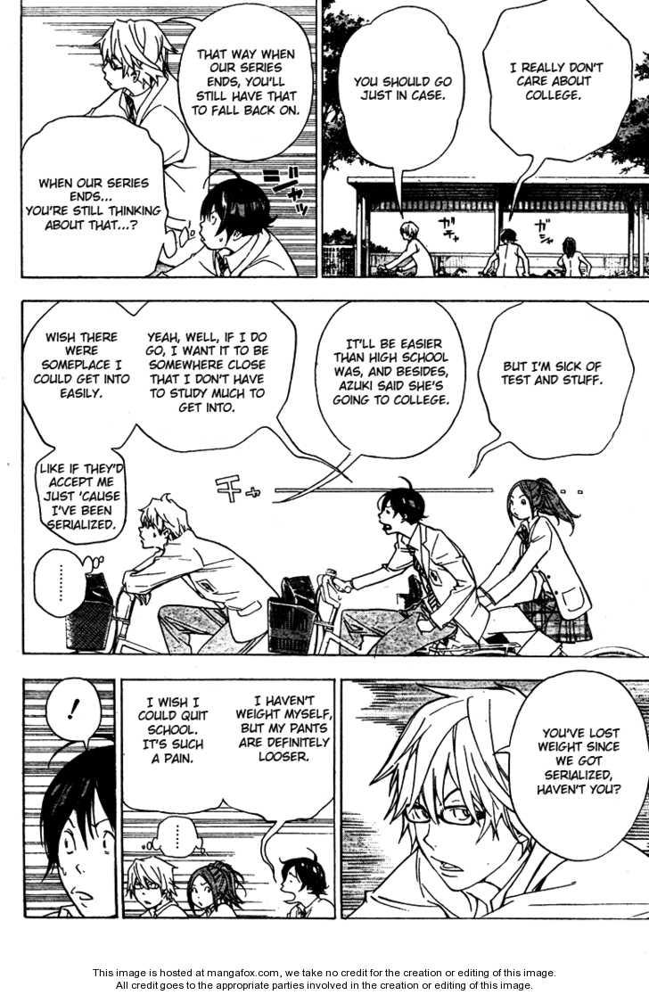 Bakuman 42 Page 2