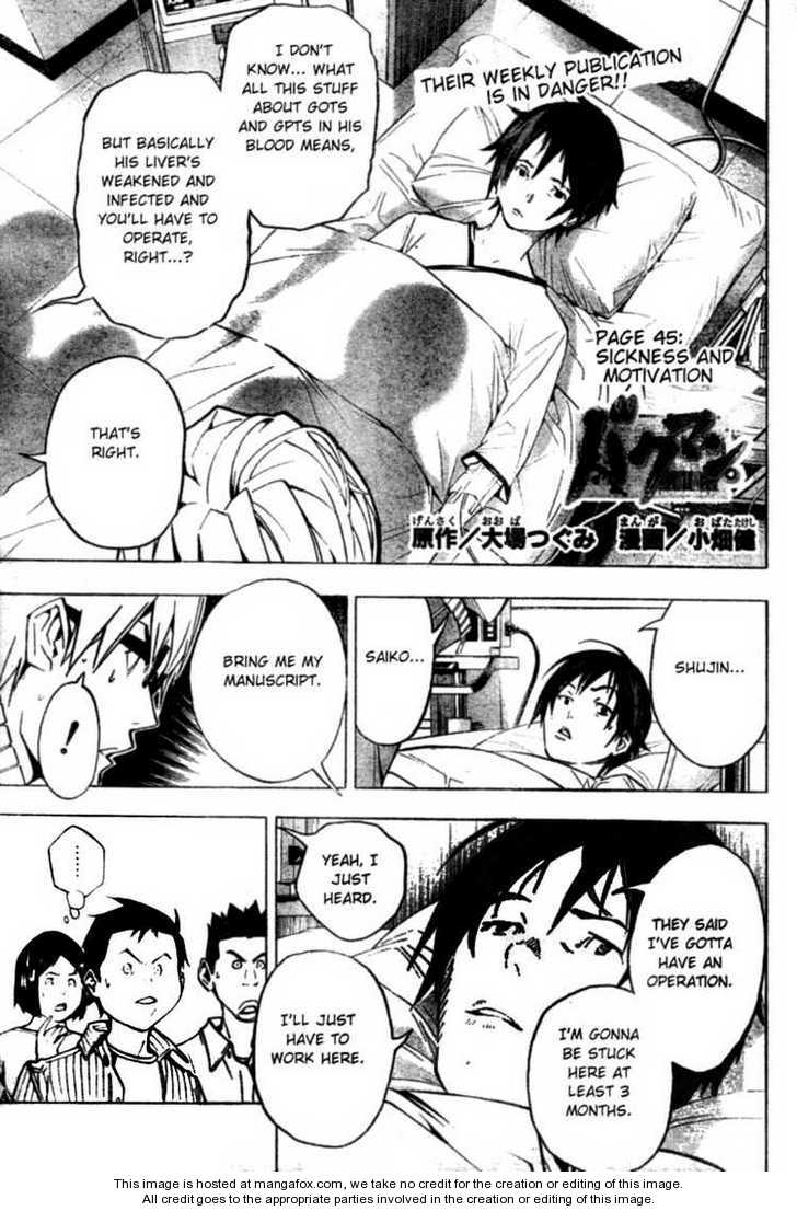 Bakuman 45 Page 1