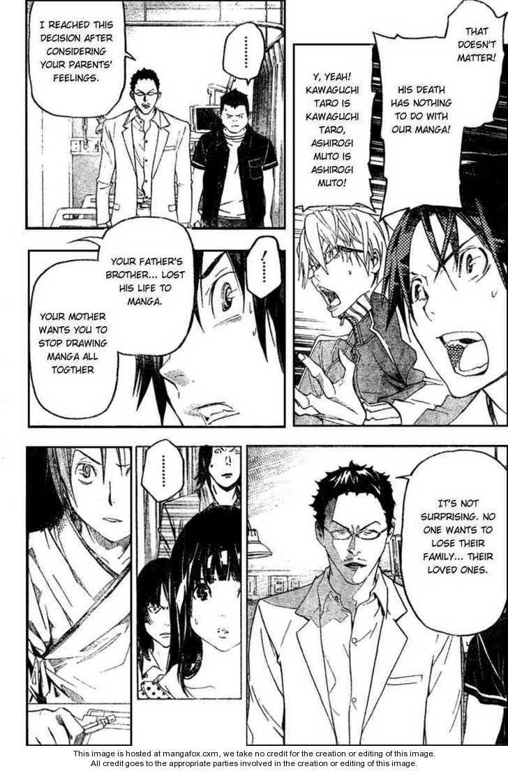 Bakuman 48 Page 2