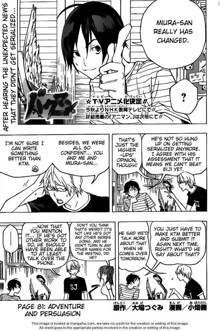 Bakuman 81 Page 1