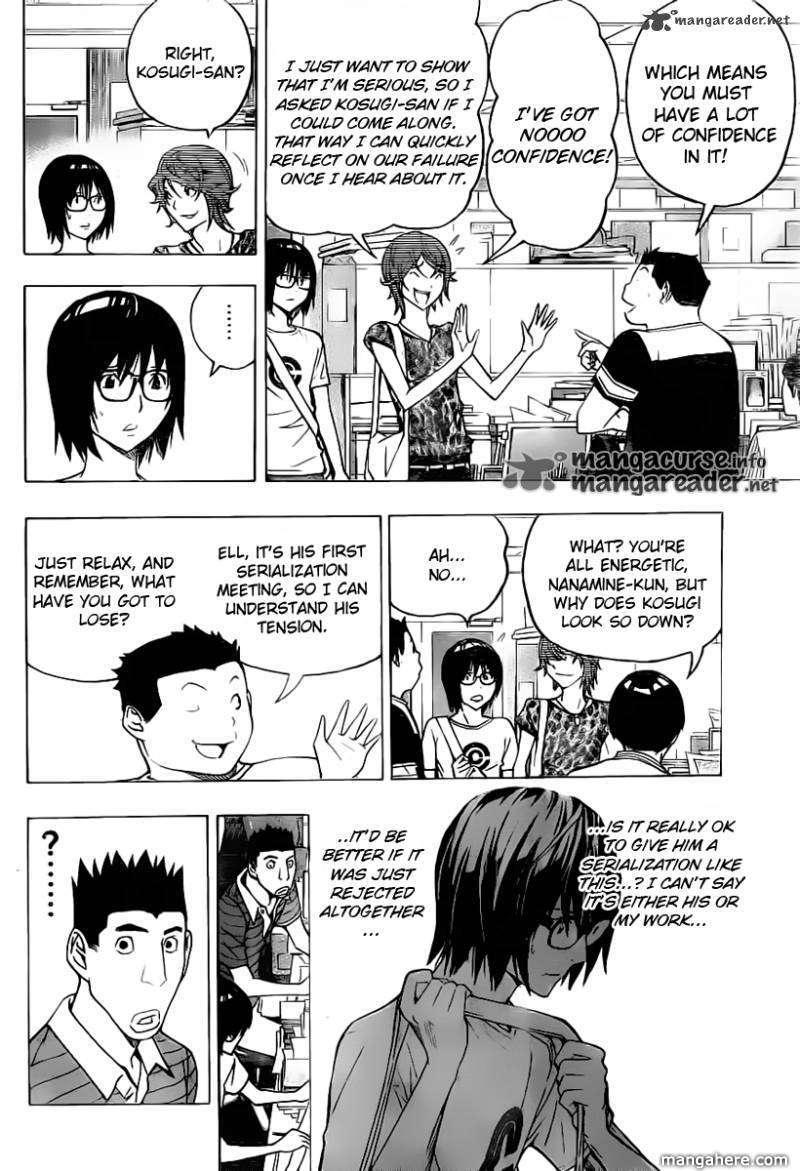 Bakuman 121 Page 2