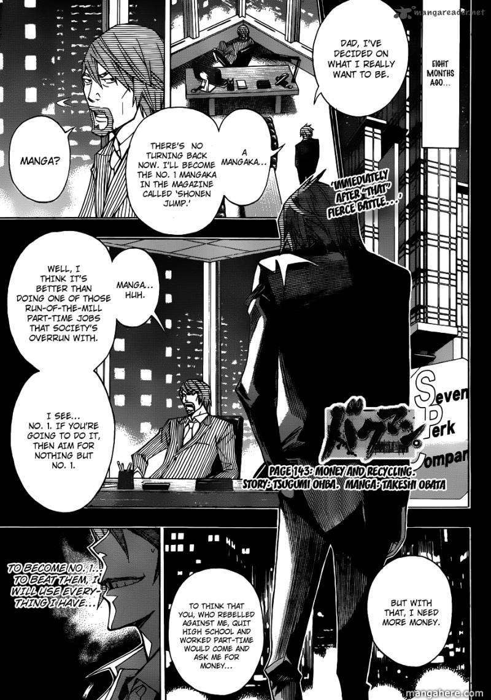 Bakuman 143 Page 2
