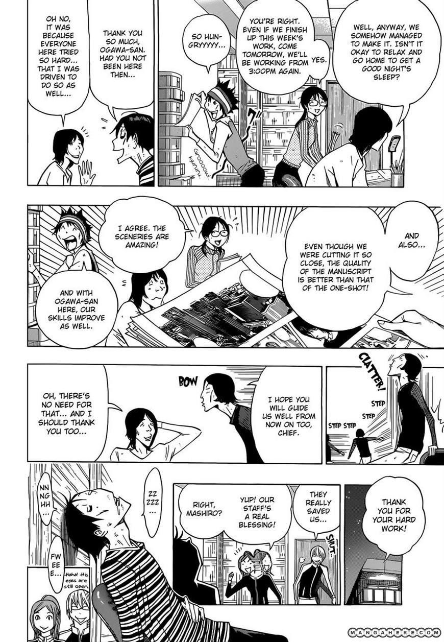 Bakuman 157 Page 2