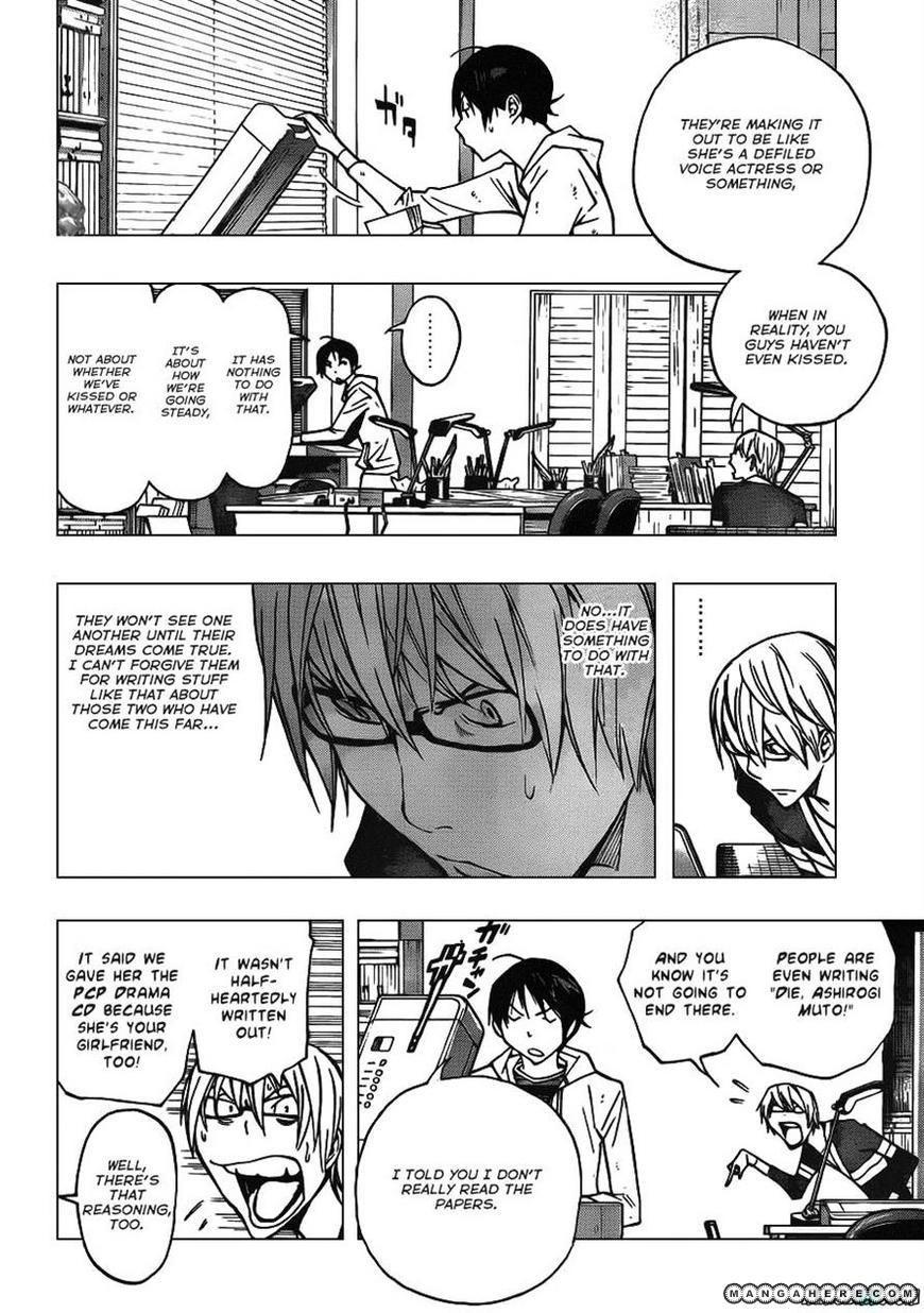 Bakuman 167 Page 2