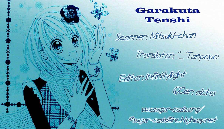 Garakuta Tenshi 1 Page 2