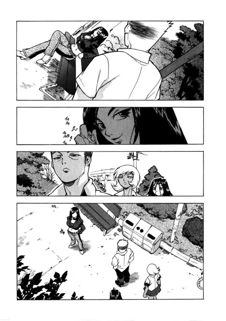 AIKI 13 Page 2