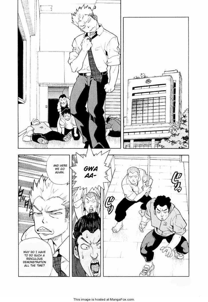AIKI 28 Page 4