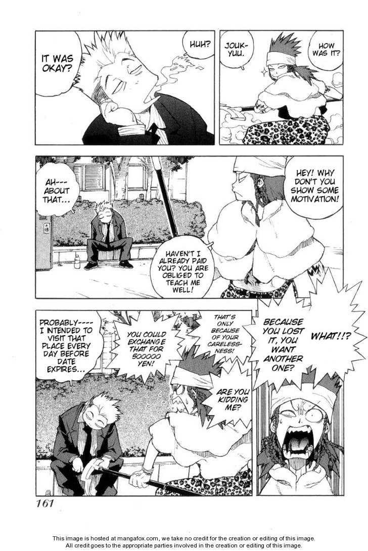 AIKI 42 Page 3