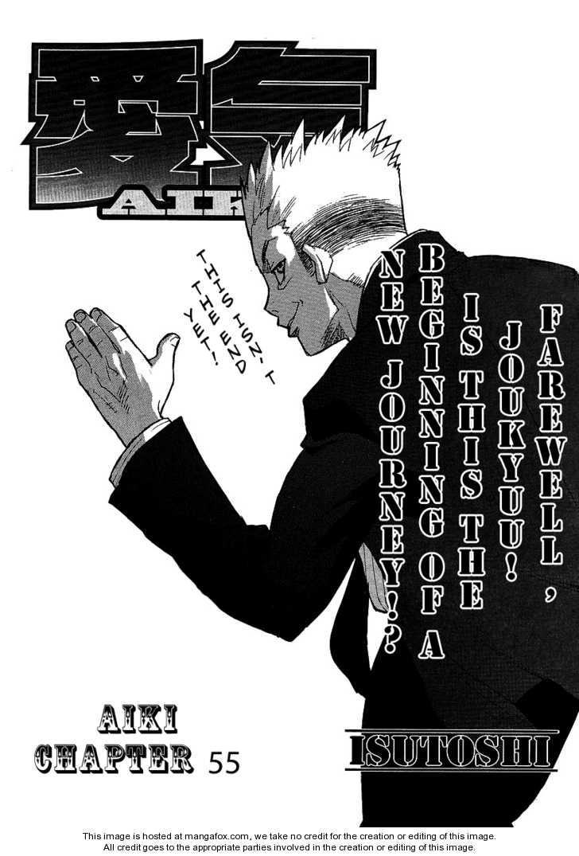 AIKI 55 Page 1