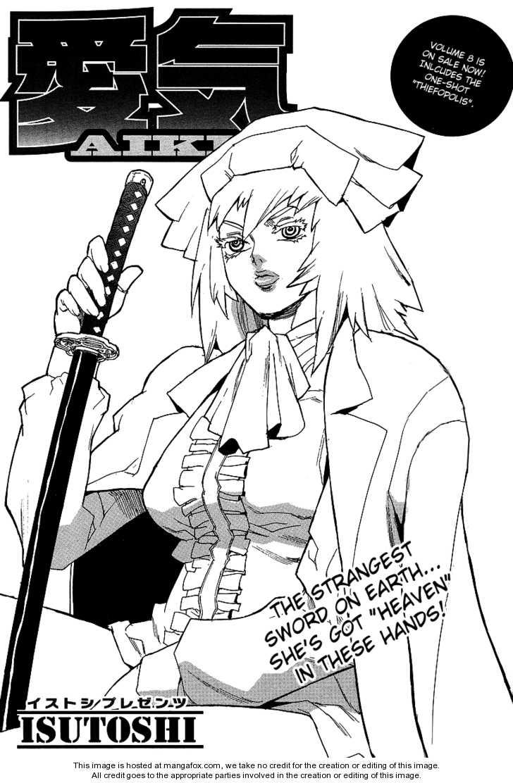 AIKI 63 Page 1