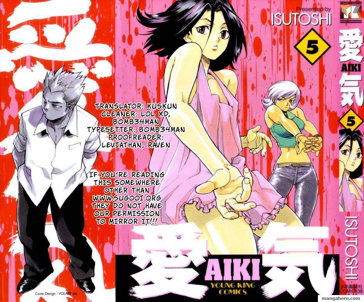 AIKI 65 Page 1