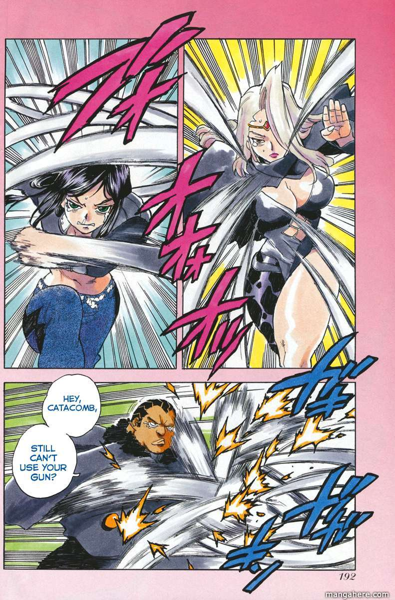 AIKI 73 Page 3