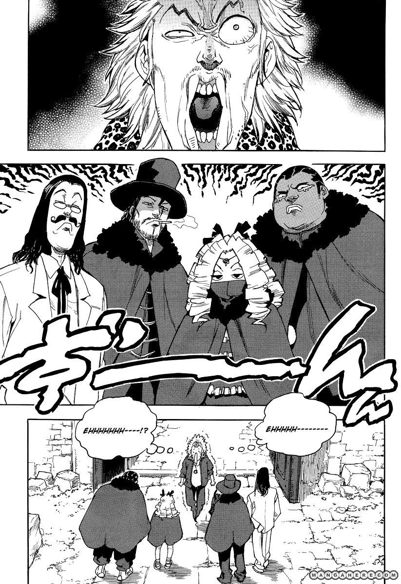 AIKI 76 Page 2