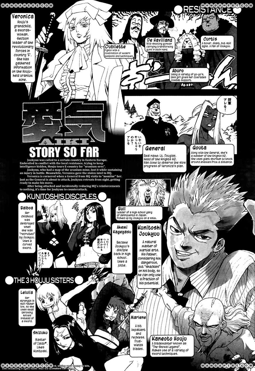 AIKI 90 Page 1