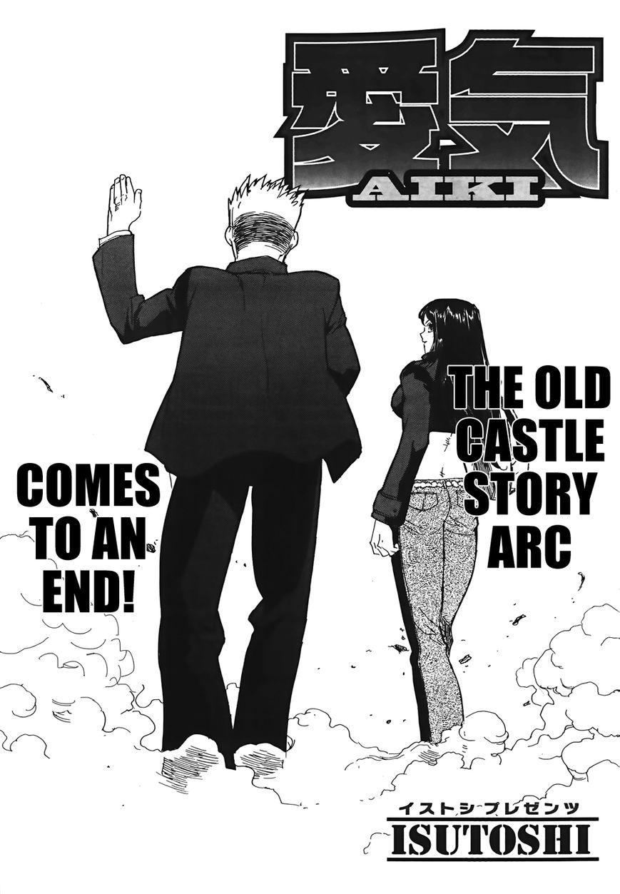 AIKI 98 Page 1
