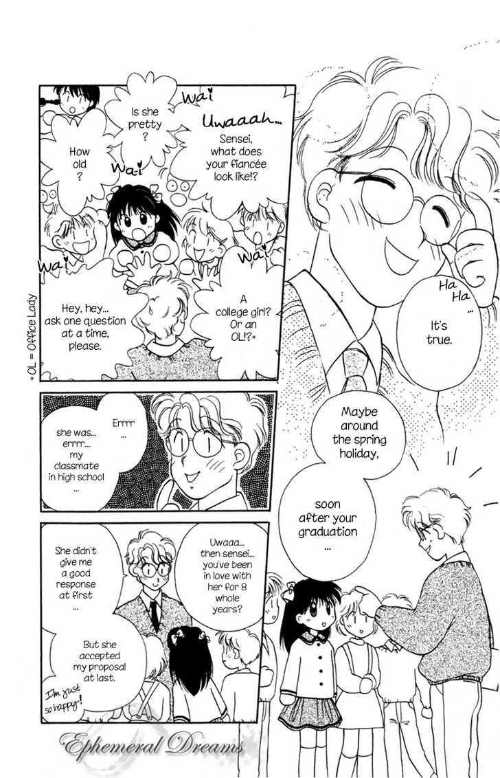 Mizuiro Jidai 3 Page 3