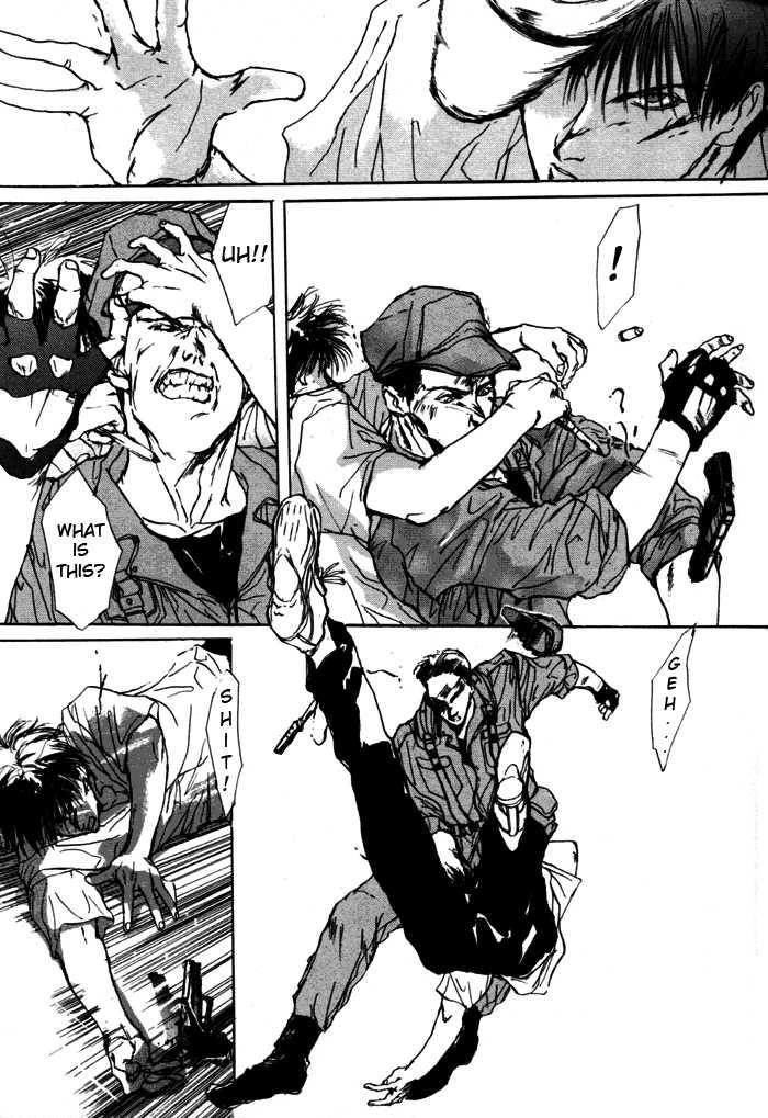 Tokyo Mikaeru 3 Page 3