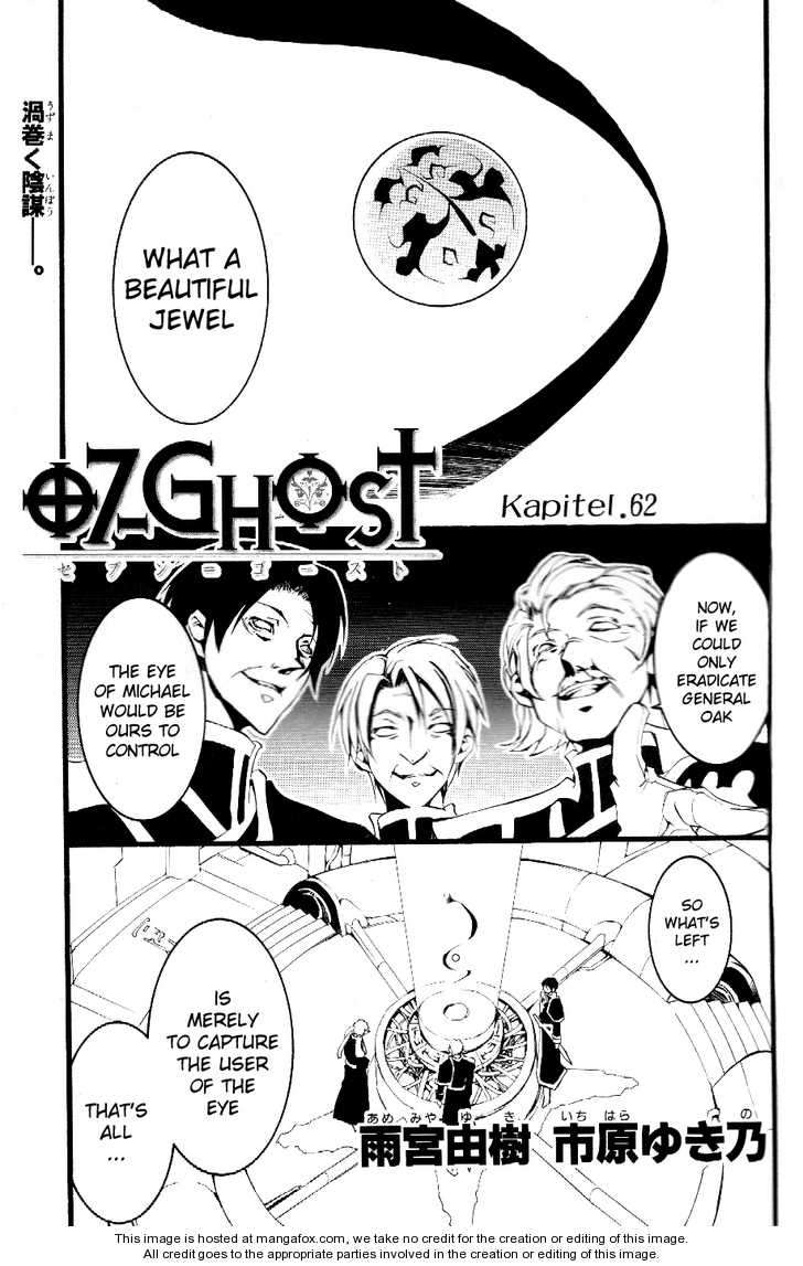 07 Ghost 62 Page 1