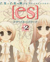 ES - Eternal Sisters
