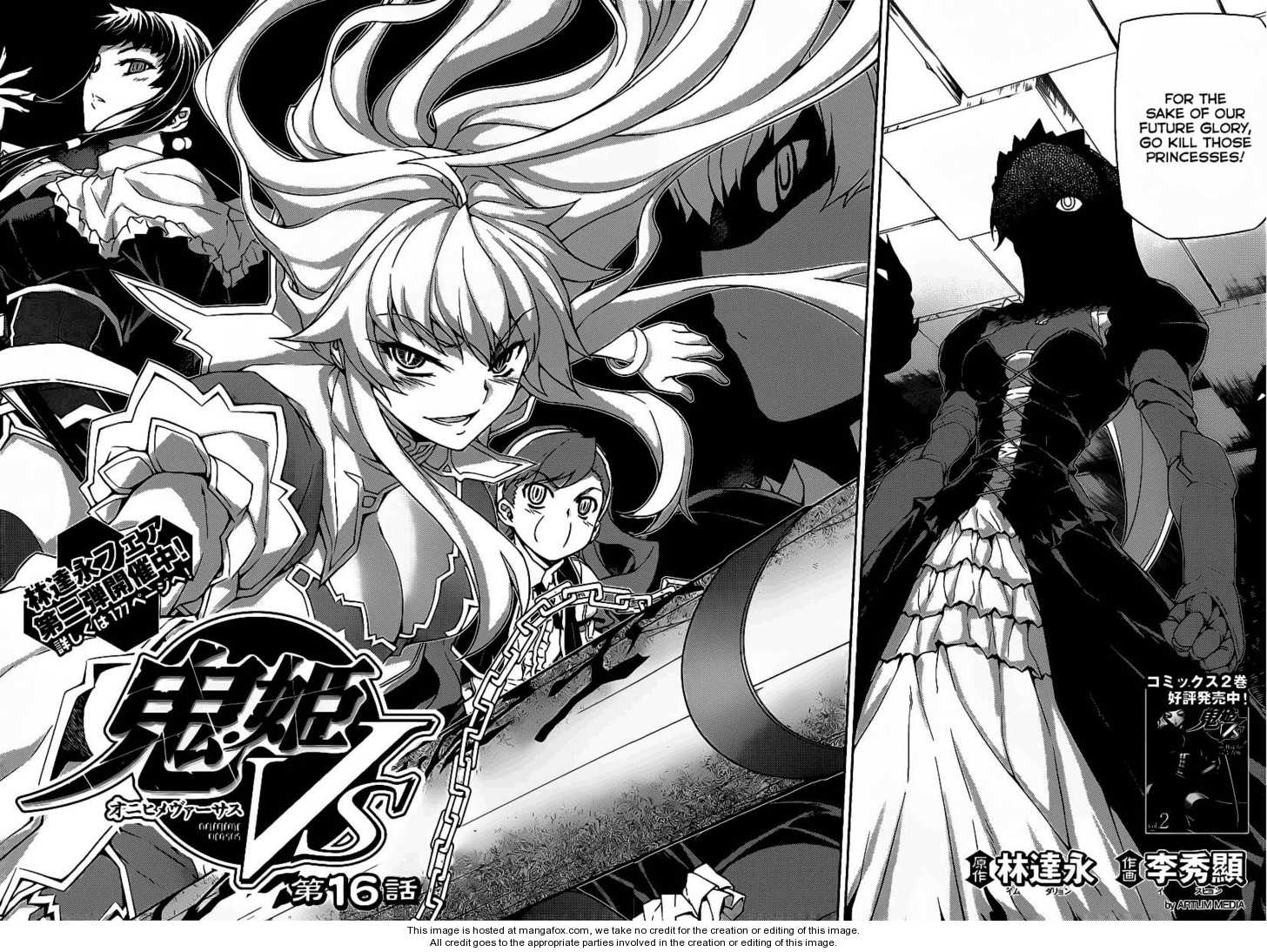 Onihime VS 16 Page 2