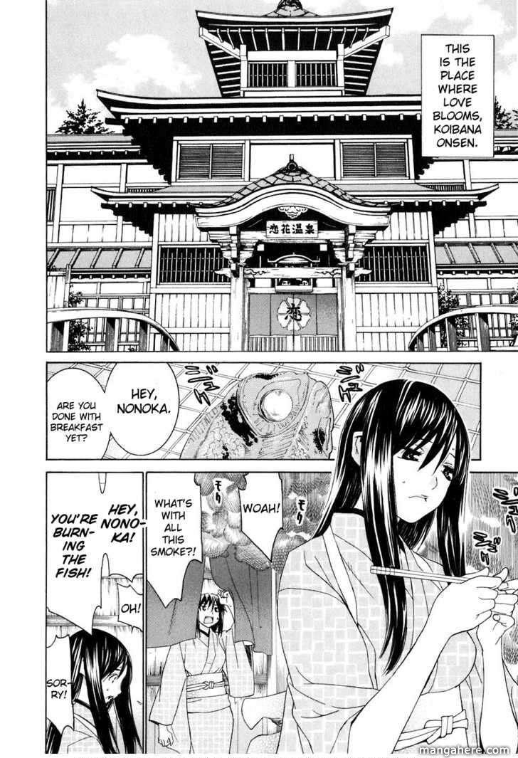 Koibana Onsen 34.6 Page 2