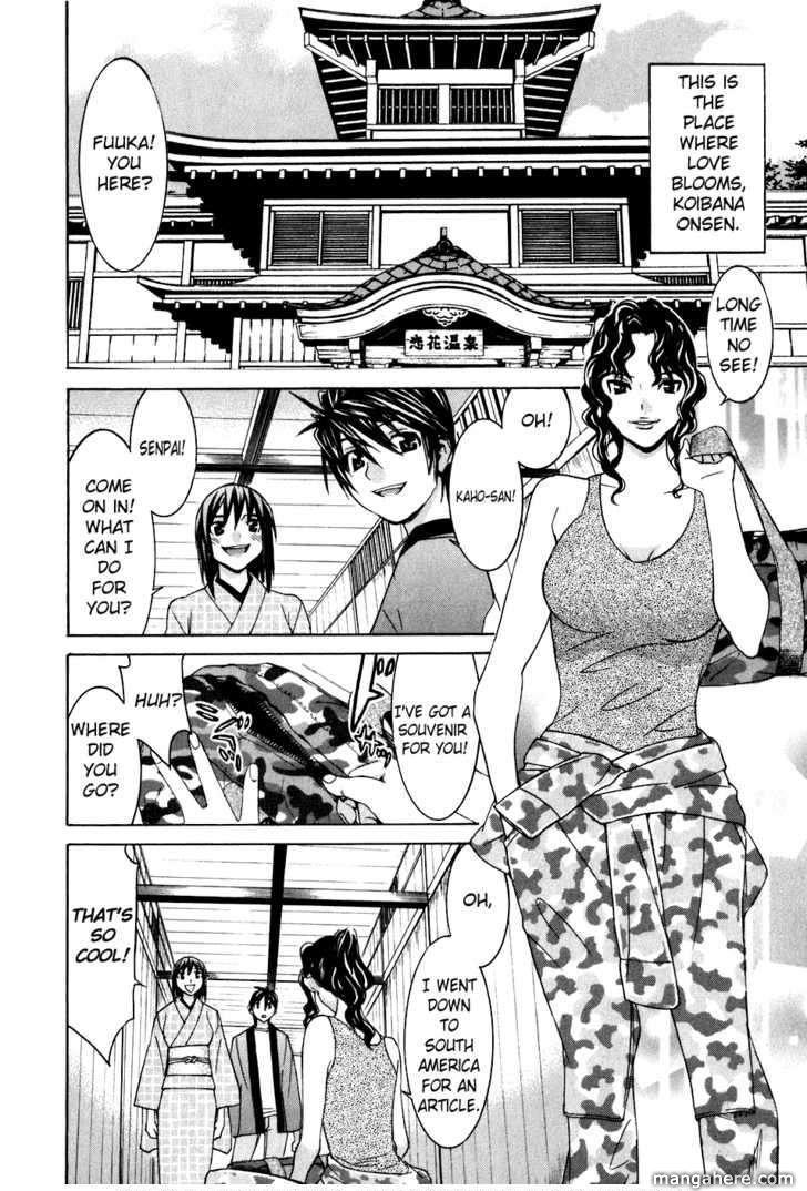 Koibana Onsen 40.6 Page 2