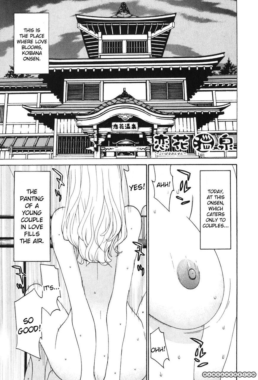 Koibana Onsen 45 Page 1