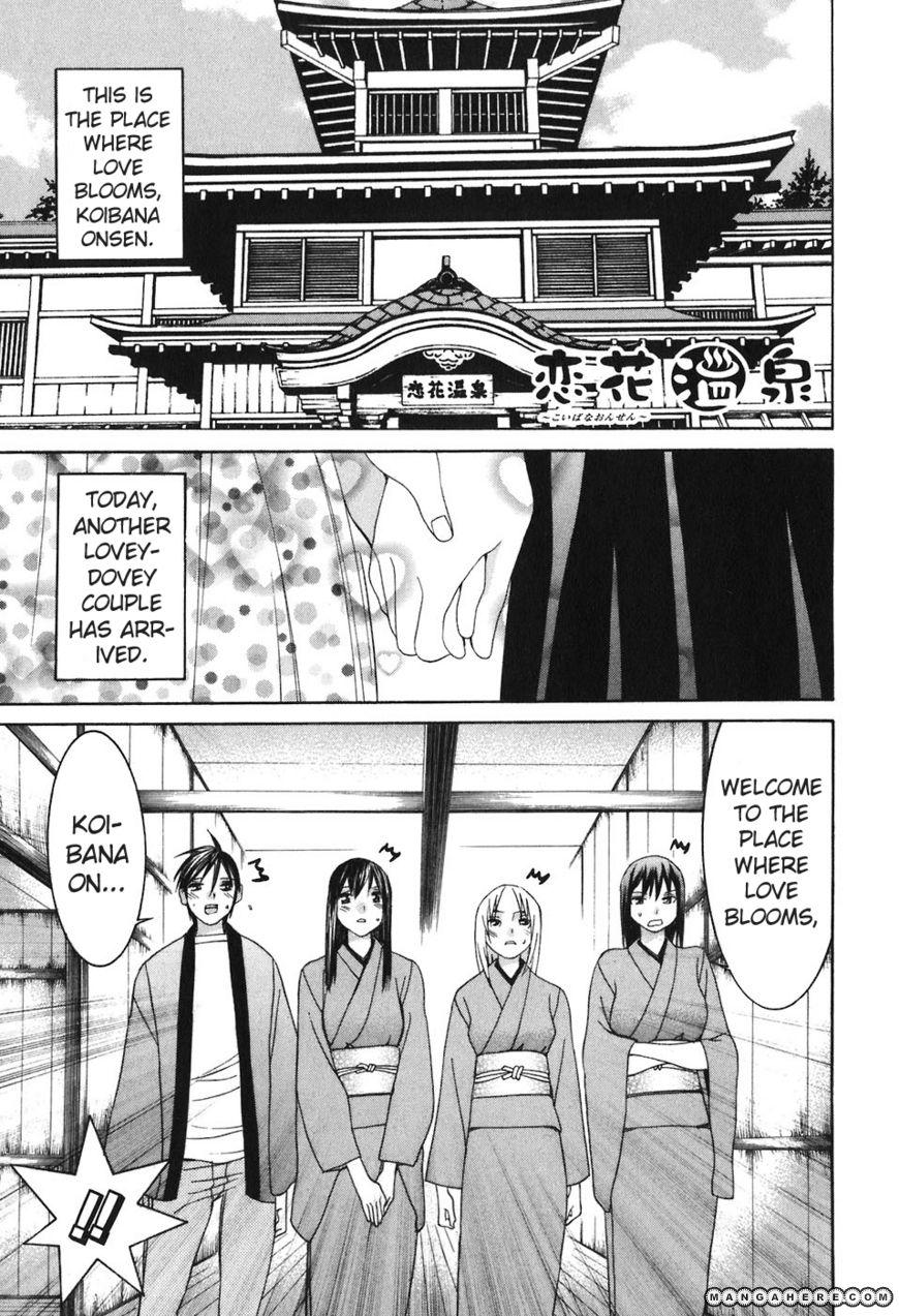 Koibana Onsen 46 Page 1