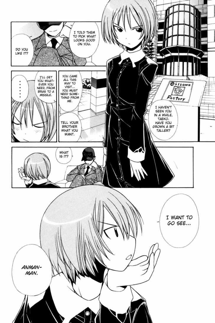 090 ~Eko to Issho~ 15 Page 2