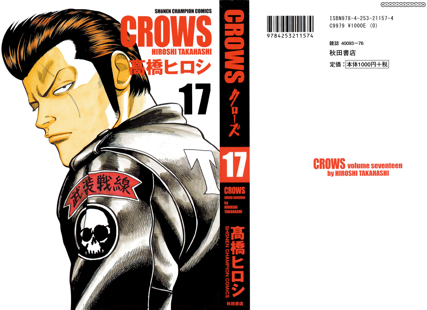 Crows 82 Page 1