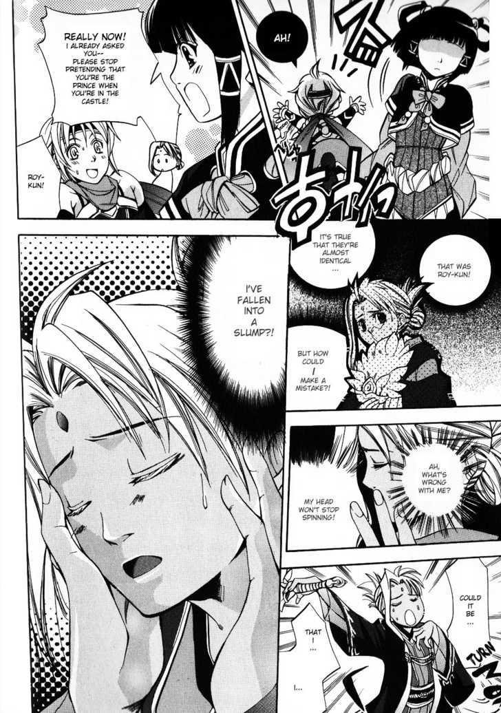 Gensou Suikoden 5 Anthology 5 Page 2