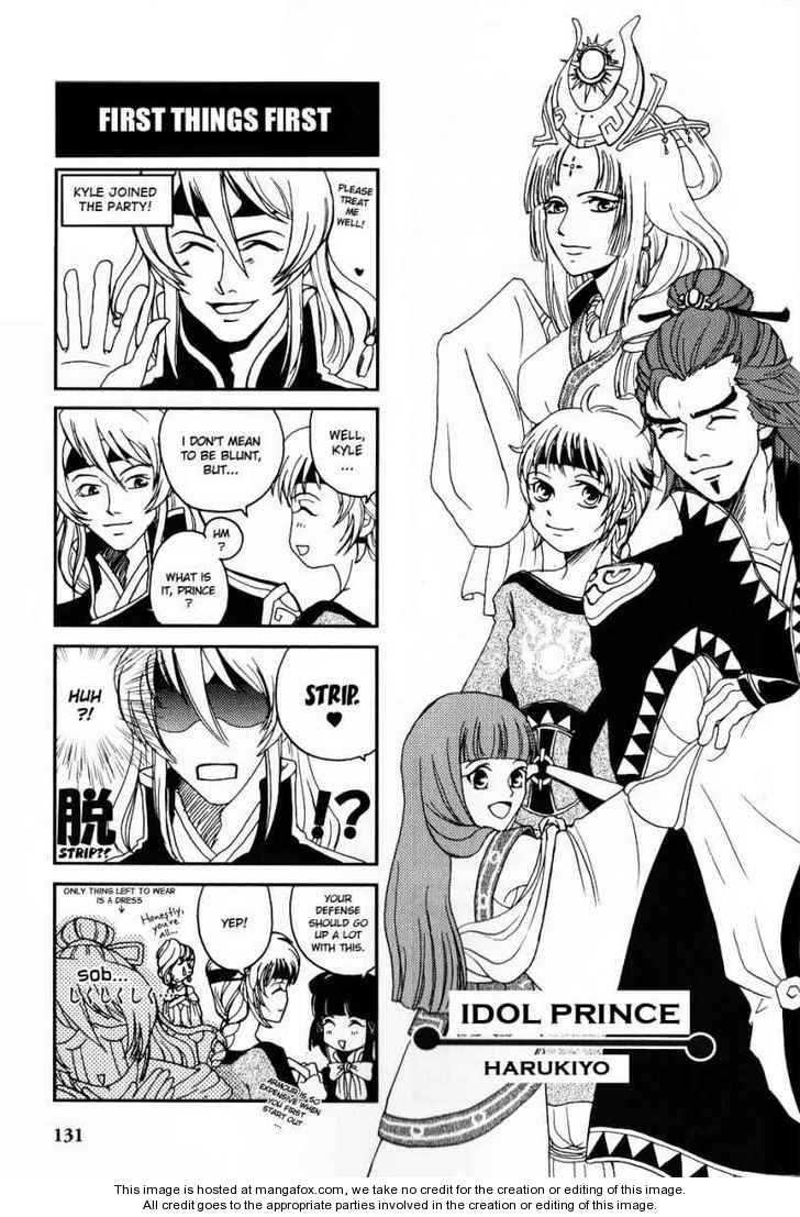 Gensou Suikoden 5 Anthology 15 Page 1