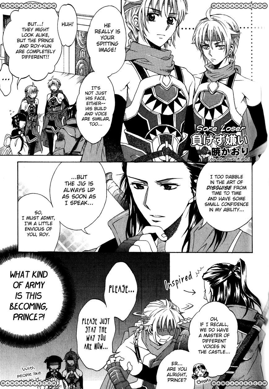 Gensou Suikoden 5 Anthology 21 Page 1