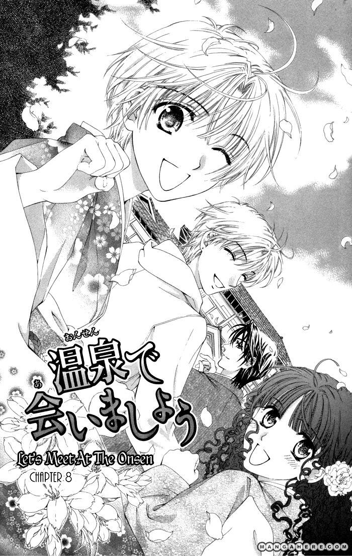 Onsen de Aimashou 8 Page 2