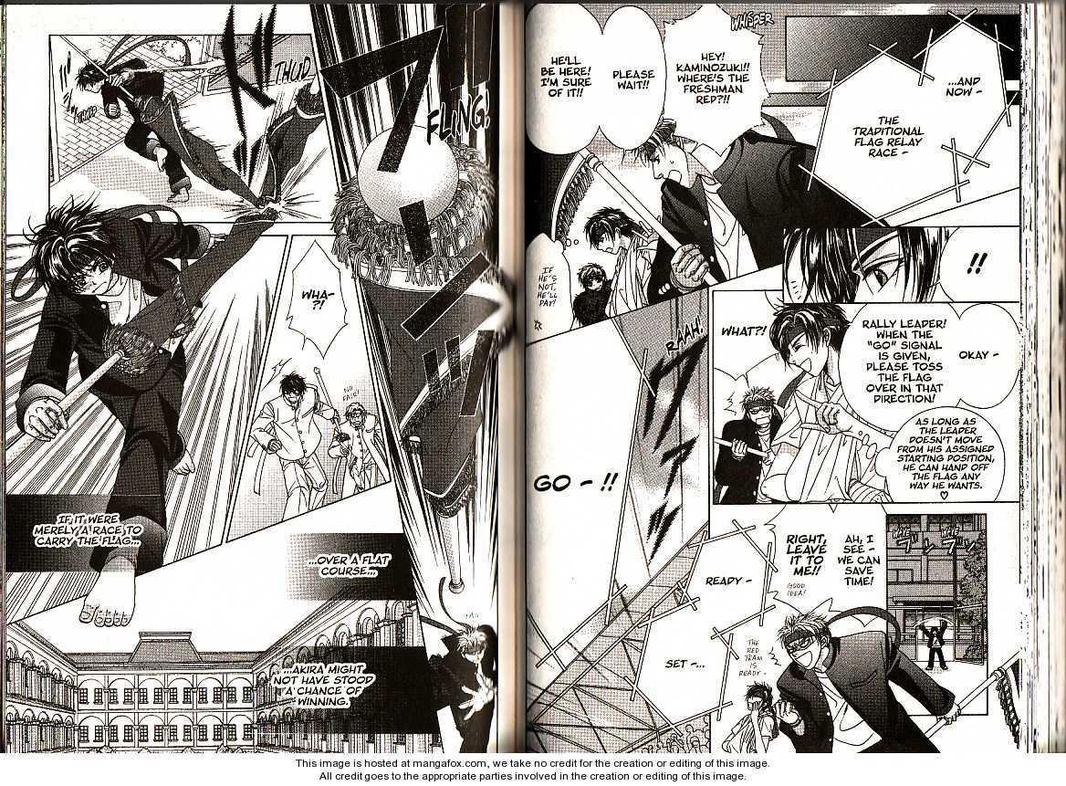 Bokura no Oukoku 2 Page 1