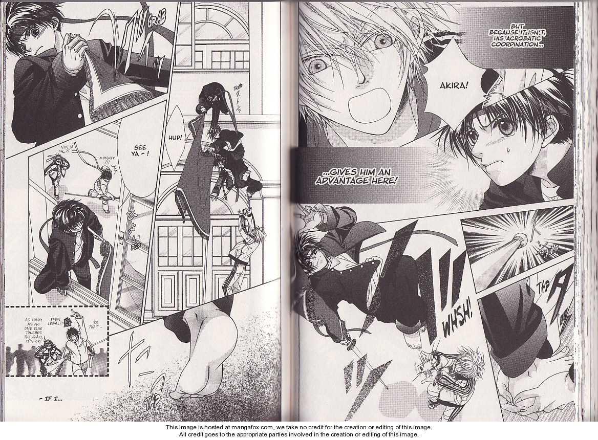Bokura no Oukoku 2 Page 2