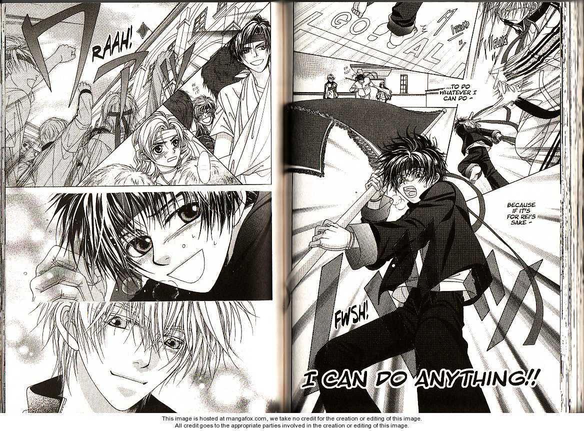 Bokura no Oukoku 2 Page 4
