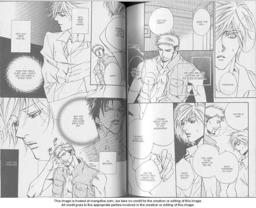 Yannacchaukurai Aishiteru 7 Page 2