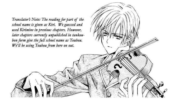G-Senjou no Neko 5 Page 3