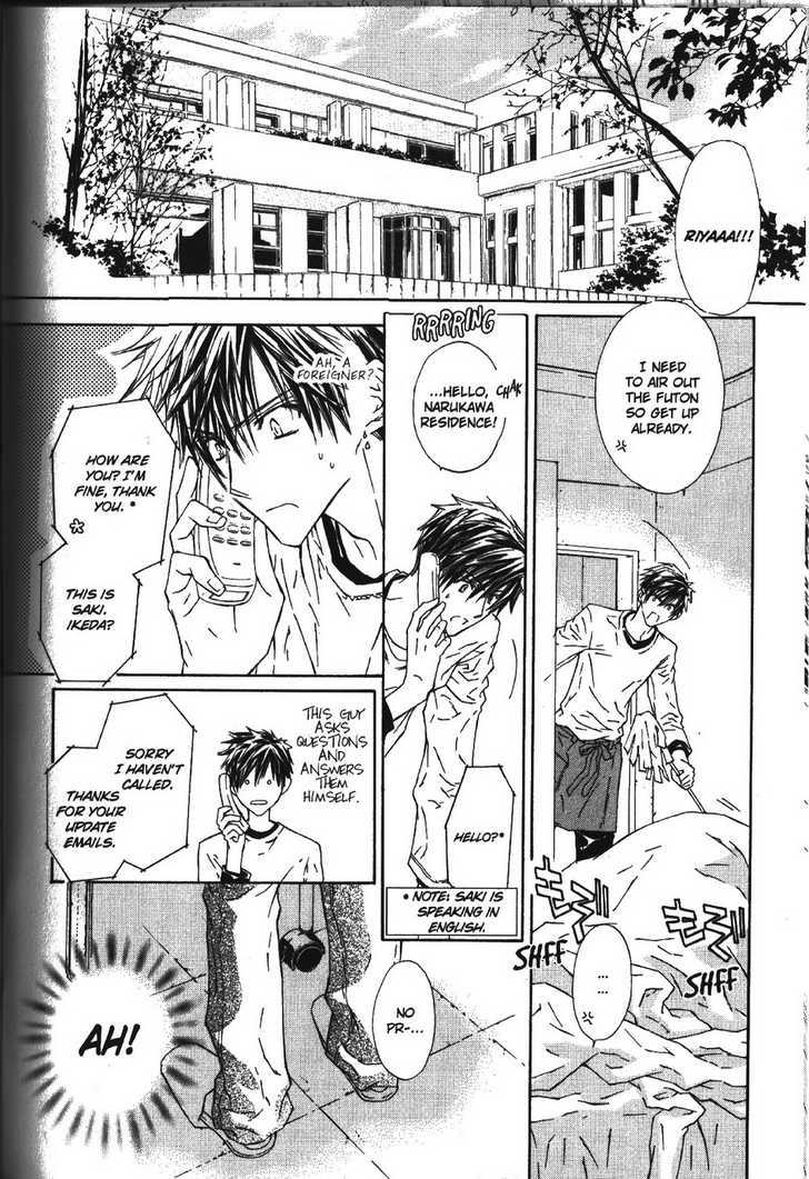 G-Senjou no Neko 5 Page 2