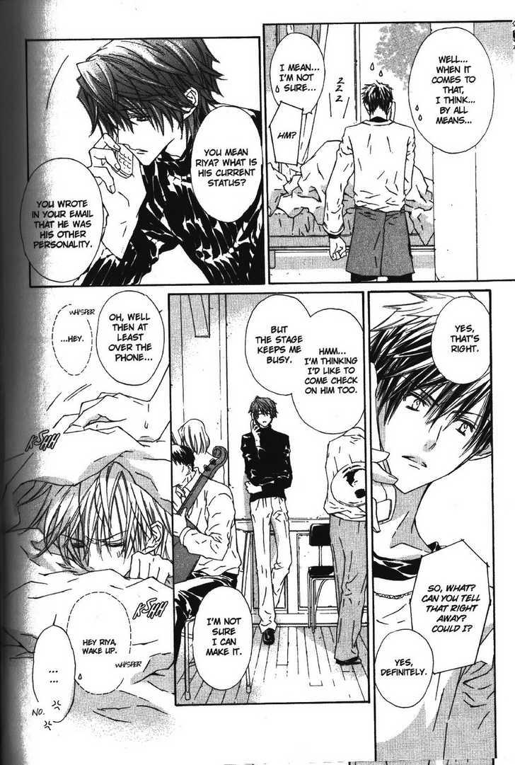 G-Senjou no Neko 5 Page 4